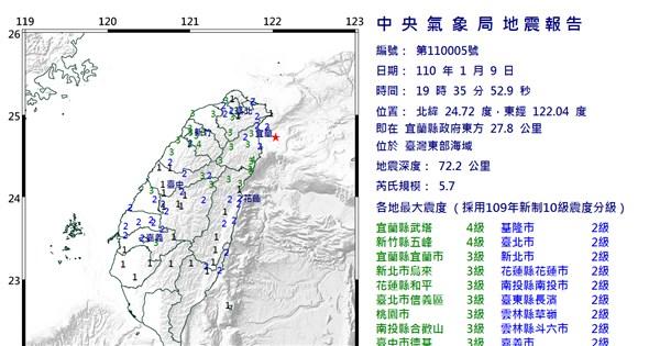 最新 地震 情報