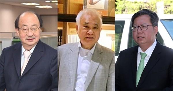 民進黨憲改小組 姚嘉文柯建銘鄭文燦任召集人 | 政治 | 中央社 CN
