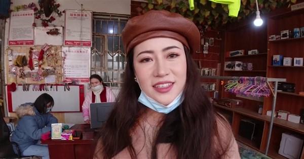 中國大外宣進佔YouTube 聲稱新疆生活好[影] | 兩岸| 中央社CNA