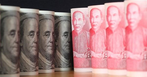 外資大出走央行拋匯阻貶 3月外匯存底終止連21升 | 產經 | 重點新聞